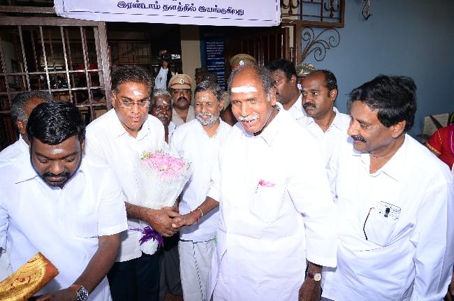 ரங்கசாமி