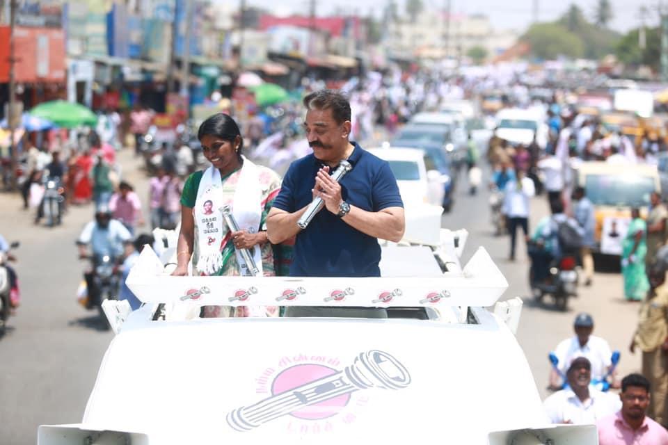 கமலுடன் பொள்ளாச்சி ம.நீ.ம வேட்பாளர் மூகாம்பிகா