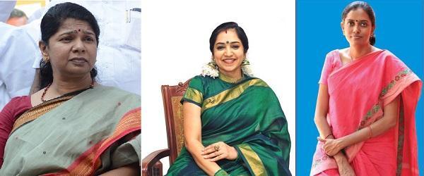 தமிழக பெண் எம்.பிக்கள்