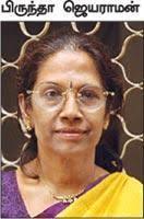 சைக்காலஜிஸ்ட் பிருந்தா ஜெயராமன்