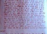`அரசியலுக்காக எழுதவில்லை, மாேடிக்கு அறிவுறுத்துங்கள்!'- தேர்தல் ஆணையத்துக்குச் சென்ற ரத்தக் கடிதம்