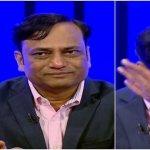 `பணம் வாங்கி விட்டார்கள்; தவறானது என்றார்கள்!' - தேர்தல் கணிப்பை உண்மையாக்கியவர் கண்ணீர்