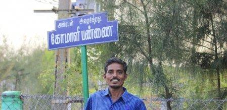 கேவலப்படுத்தும் ஊர்; கண்டுகொள்ளாத விவசாயி! - கோமாளி பண்ணை உருவான கதை#MyVikatan