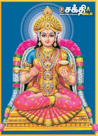 கௌரியம்மன்