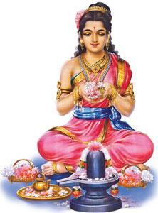 ரம்பை திரிதியை