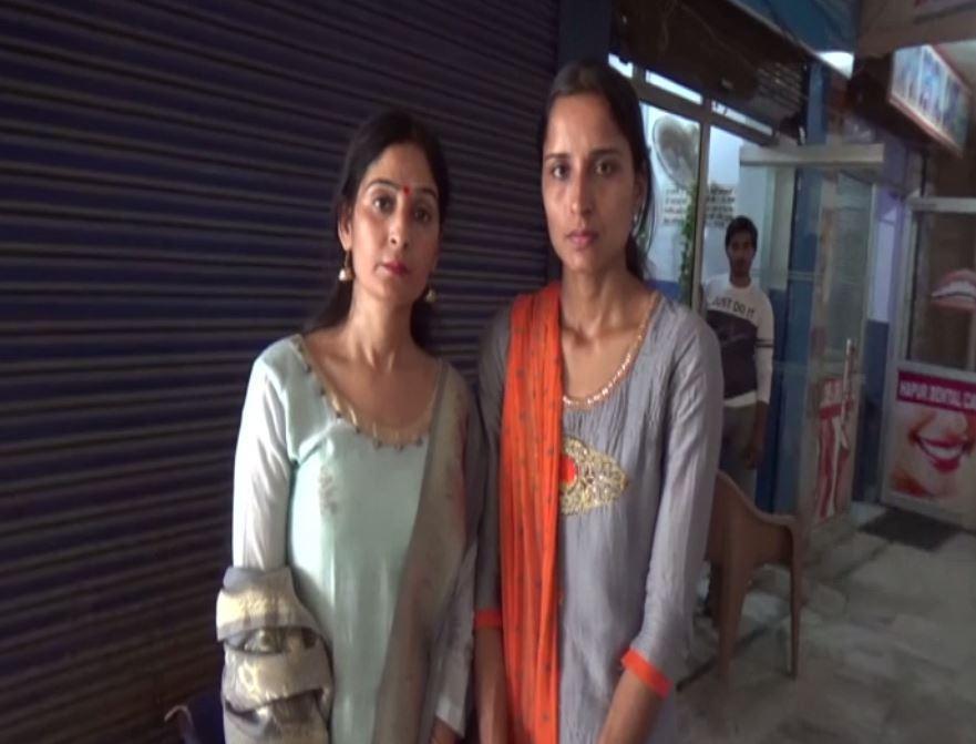 ஆஸ்கார் விருது பெற்ற ஆவணப்படத்தில் நடித்தவர்கள்