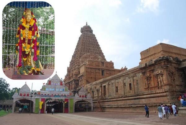 ராஜராஜ சோழன்