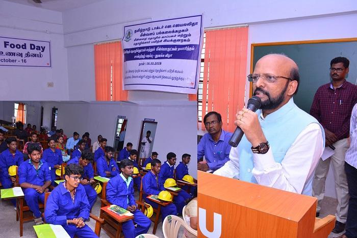 தமிழ்நாடு டாக்டர் ஜெ. ஜெயலலிதா மீன்வளப் பல்கலைக்கழகம்