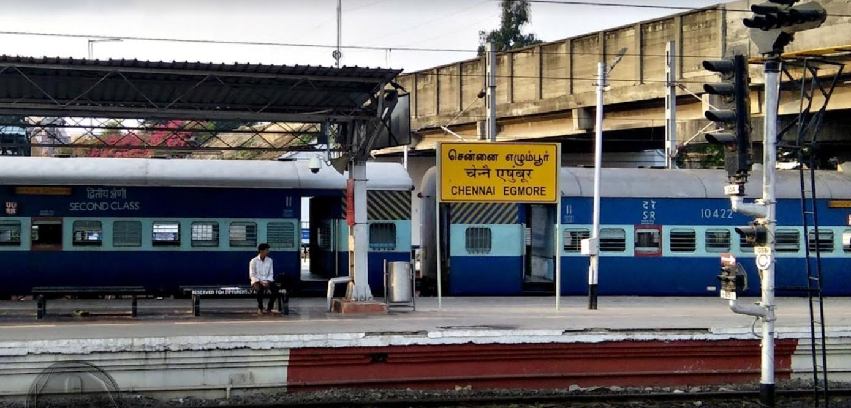 எழும்பூர் ரயில் நிலையம்