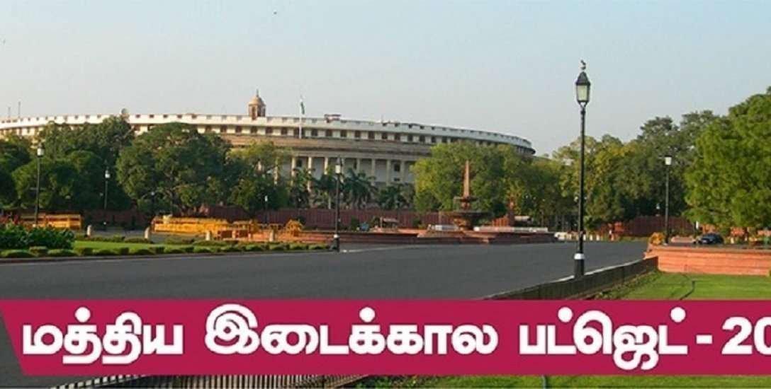 `அனைத்து விவசாயிகளுக்கும் 6,000 ரூபாய்...' பயனளிக்குமா மோடியின் புதிய திட்டம்?