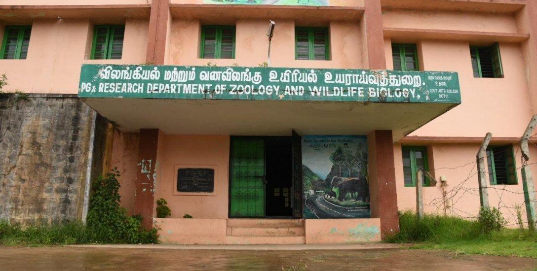Wildlife Biology - இந்தியாவிலேயே ஒரே ஒரு ஸ்பெஷல் இடத்தில் மட்டுமே படிக்கமுடியும்! #LetsLearn