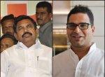 களமிறங்கும் தேர்தல் வித்தகர் பிரசாந்த் கிஷோர்... தேர்தலுக்குத் தயாராகும் எடப்பாடி