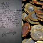 `10 ரூபாய் நாணயத்தை வாங்கக் கூடாது