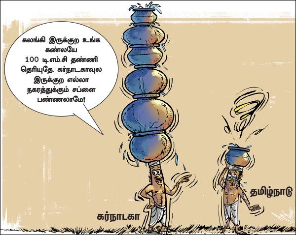 கருத்து சித்திரம் - தொடர் பதிவு - Page 2 82p1_1519382230