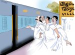 மண்புழு மன்னாரு: 'பட்டம் தப்பினால் நட்டம்!'