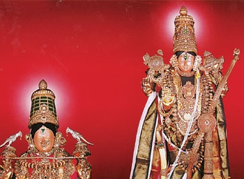 பாதாள ஸ்ரீநிவாசன்