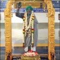 யோகி ராம்சுரத்குமார் - நூற்றாண்டு சமர்ப்பணம் - 2