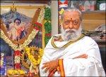 யோகி ராம்சுரத்குமார் - நூற்றாண்டு சமர்ப்பணம்