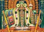 தியாகராஜ அலங்காரம்!