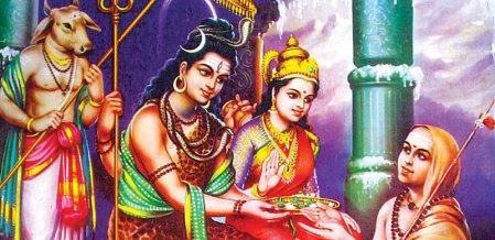 மகேஸ்வரனுக்கு மனமே பூரண கும்பம்!
