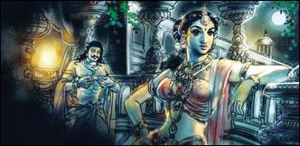 சிவமகுடம் - பாகம் 2 - 5
