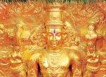 ரங்க ராஜ்ஜியம் - புதிய தொடர்