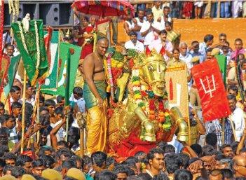 சித்ரா பெளர்ணமி