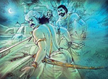 சிவமகுடம் - பாகம் 2 - 15