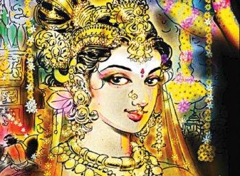 சிவமகுடம் - பாகம் 2 - 16