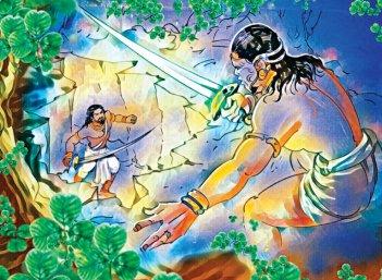 சிவமகுடம் - பாகம் 2 - 17