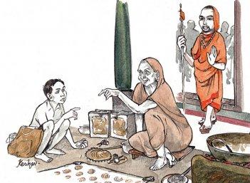 மகா பெரியவா - 12