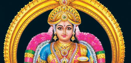 அன்னபூரணி நமோஸ்துதே!