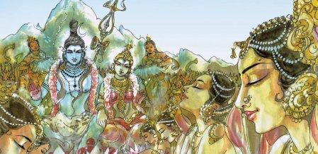 சிவமகுடம் - பாகம் 2 - 21