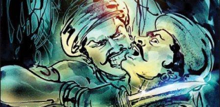 சிவமகுடம் - பாகம் 2 - 24