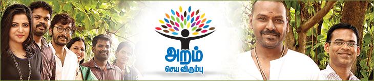 Aram banner