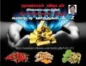 கமாடிட்டி வியாபாரம் 20