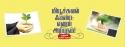 ஈரோட்டில் 'மியூச்சுவல் ஃபண்ட் எனும் அற்புதம்' கட்டண பயிற்சி வகுப்பு!