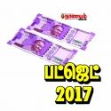 மத்திய பட்ஜெட் 2017-18- ரயில்வே அறிவிக்கப்பட்டுள்ள திட்டங்கள்