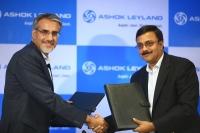 எலெக்ட்ரிக் வாகனங்களைத் தயாரிக்க, அசோக் லேலண்ட் - SUN Mobility நிறுவனங்களின் புதிய கூட்டணி!