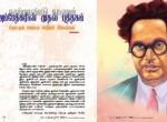 எதிர்வினை - ஆதவன் தீட்சண்யா - Follow up