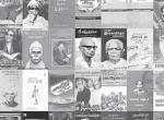 தமிழ்நாட்டு அரசியல் - ப.திருமாவேலன்