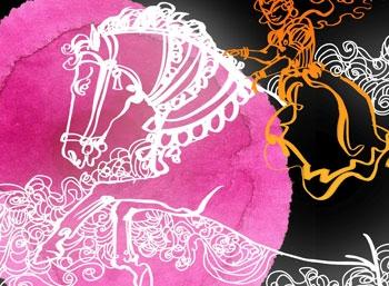 ராஜகுமாரியின் குதிரை - யதார்த்தன்