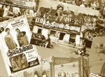 இந்திய சினிமா நூற்றாண்டும், தமிழ் சினிமா நூற்றாண்டும் - வீ.எம்.எஸ்.சுபகுணராஜன்