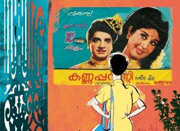 சினிமா வெறியின் 40 ஆண்டுகள் - ஷாஜி