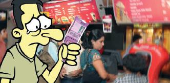 கேஷ்லெஸ் 'இந்தியன்' வாழ்க்கை!